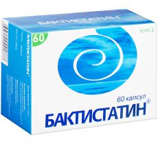 Бактистатин - природный сорбент и пробиотик для нашего здоровья