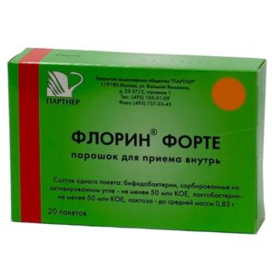флорин форте пробиотик