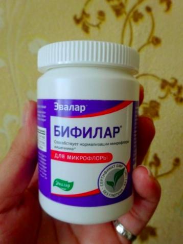 пробиотик бифилар