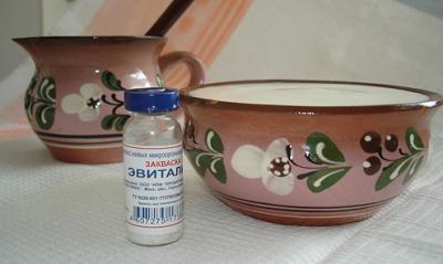 закваска эвиталия