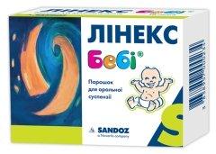 линекс беби