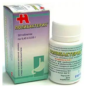 полибактерин пробиотик