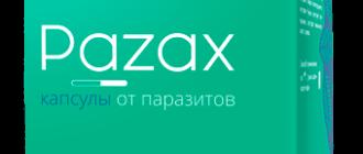 Pazax