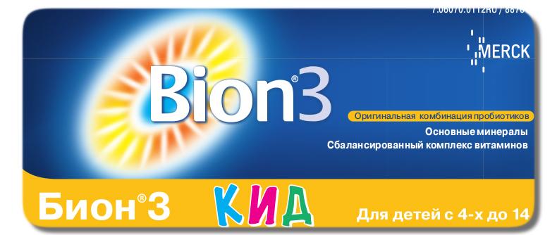 бион 3 кид
