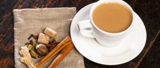 чай масала польза