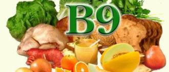 витамин б6